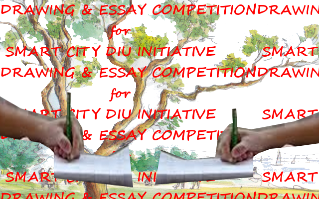 SMART CITY DRAWING ESSAY COMPETITION